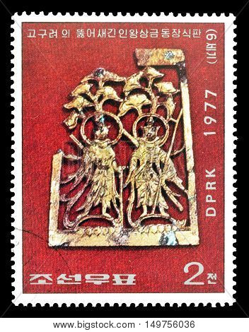 NORTH KOREA - CIRCA 1977 : Cancelled postage stamp printed by North Korea, that shows Korean Cultural Relic.