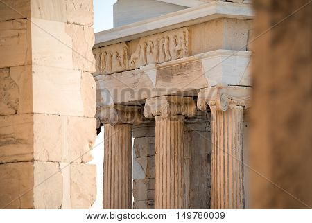 A fragment of freeze of the Temple of Athena shows that Acropolis of Athens was richly decorated.