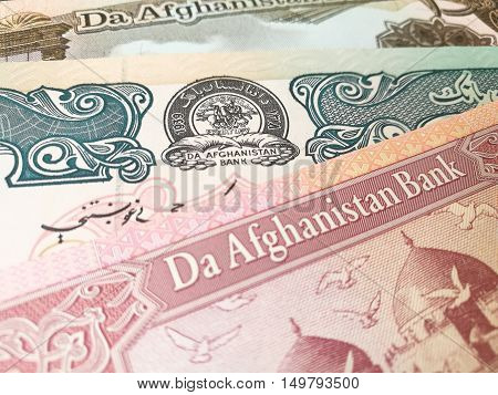 Afghan afghani, Afghanistan bank note paper money, close up