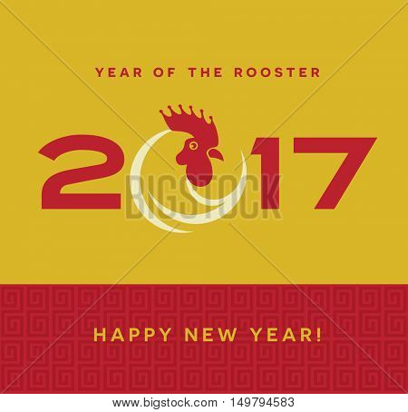 2017 year of the rooster happy new year greeting card, banner design. Typography with rooster icon