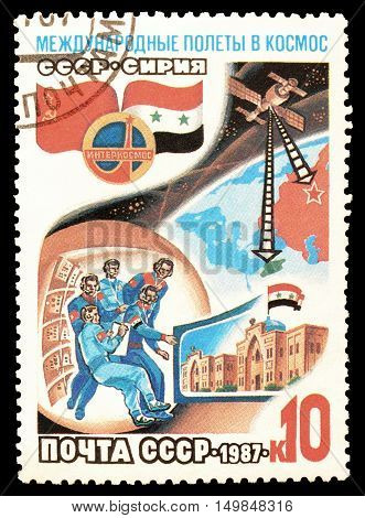 USSR - CIRCA 1987 : Cancelled postage stamp printed by USSR, that shows Space program.