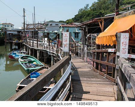 HONG KONG, CHINA - SEP. 17, 2016: Tai O Fishing Village of Lantau Island in Hong Kong.