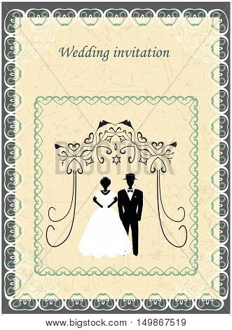 Invitation to the Huppah. Beige invitation to a Jewish wedding.