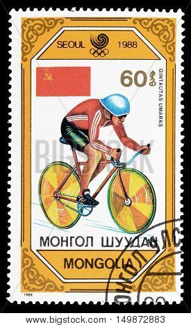 MONGOLIA - CIRCA 1989 : Cancelled postage stamp printed by Mongolia, that shows Gintautas Umaras.
