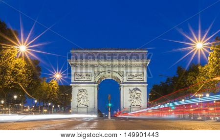 The Triumphal Arch is on of the most visited monuments in Paris.It honors who fought and died for France.
