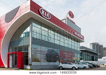 Khimki, Russia - September 12.2016. Car Dealer to sell a cars Kia Motors