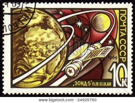 """Post Stamp With Russian Automatic Spaceship """"zond-5"""""""