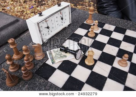 chess lost game in the park of Sofia, Bulgaria