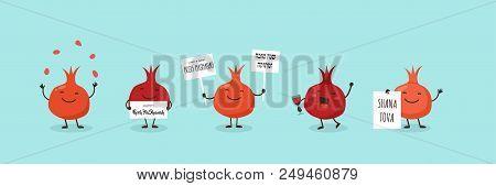 Pomegranate, Symbols Of Jewish Holiday Rosh Hashana, New Year. Rosh Hashanah Jewish Holiday Banner D