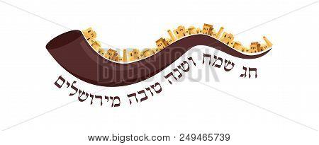 Skyline Of Old City Of Jerusalem. Rosh Hashana , Jewish Holiday Vector Greeting Card. Traditional Gr