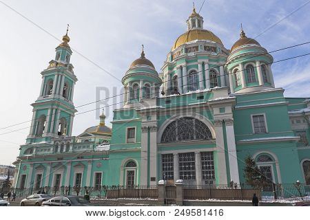 Moscow, Russia - March 3, 2018: The Epiphany Cathedral In Elokhov On Spartakovskaya Street In Moscow