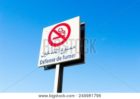 No Smoking Sign With Arabic And French Languages Spelling.