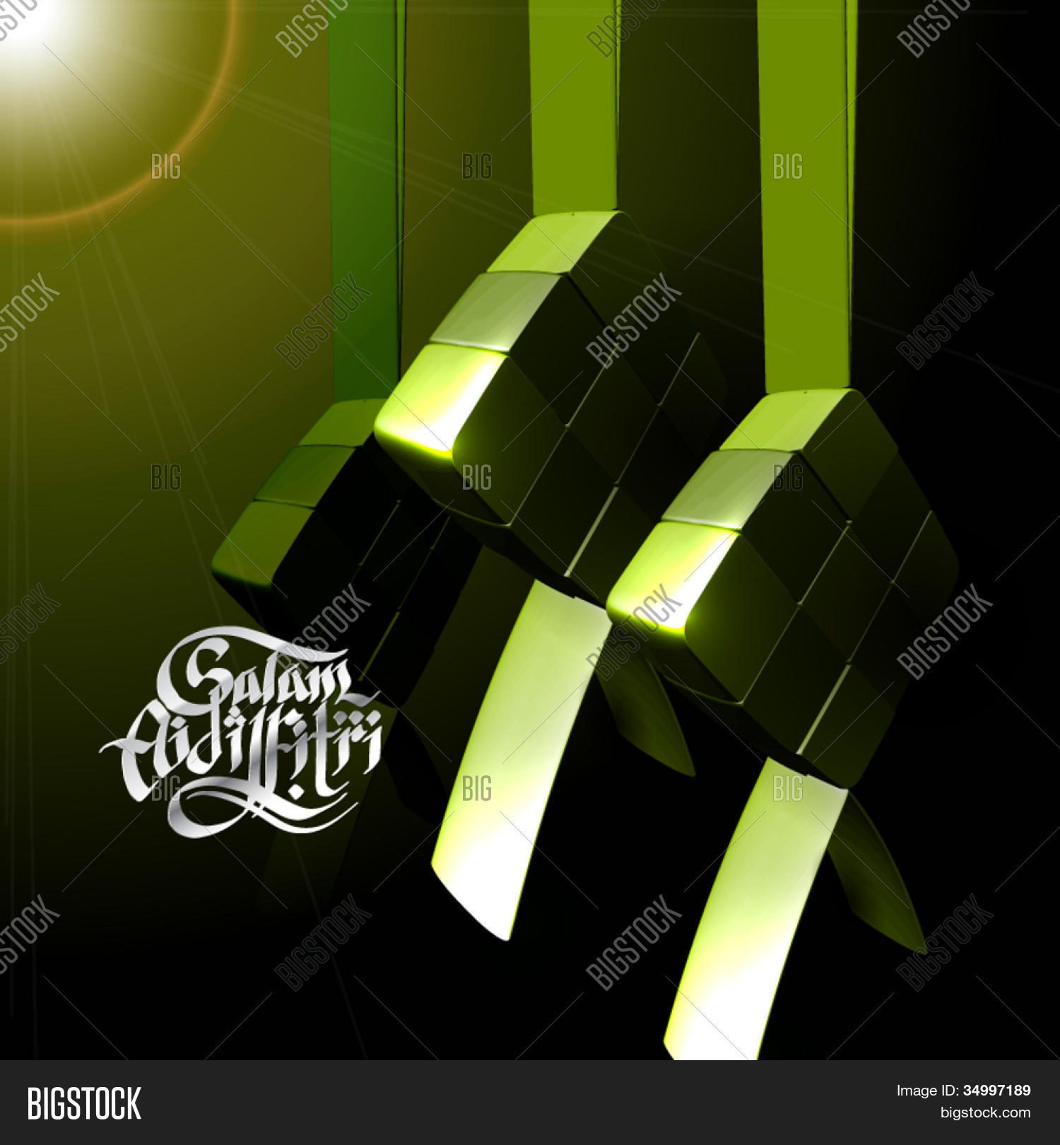 Vector 3d Muslim Vector Photo Free Trial Bigstock