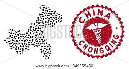 Vector Collage Chongqing City Map And Red Round Distressed Stamp Seal With Medicine Sign. Chongqing