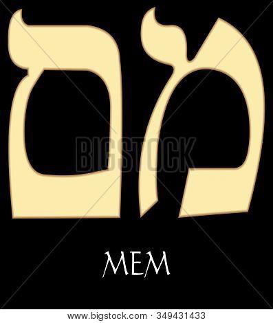 Hebrew Letter Mem, Thirteenth Letter Of Hebrew Alphabet, Meaning Is Water, Gold Design On Black Back