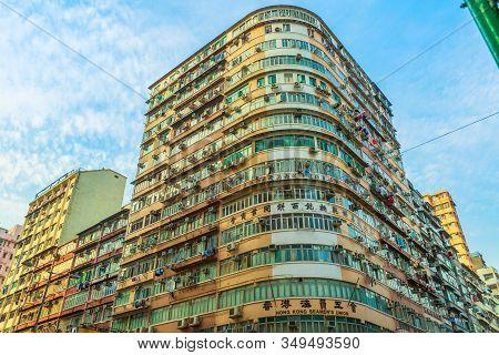Hong Kong, China - December 5, 2016: Hong Kong Seamens Union Palace, Located In Shanghai Street And