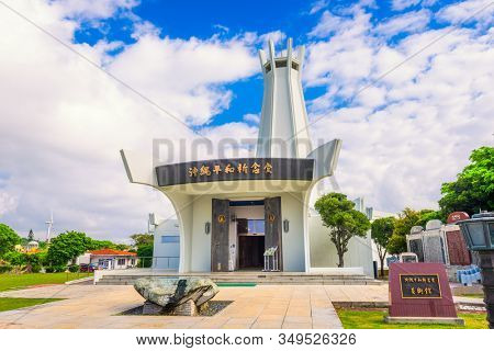 OKINAWA, JAPAN - MARCH 24, 2017: The Okinawa Peace Memorial Hall. The hall is part of Peace Memorial Park which is dedicated to the Battle of Okinawa during World War Two.
