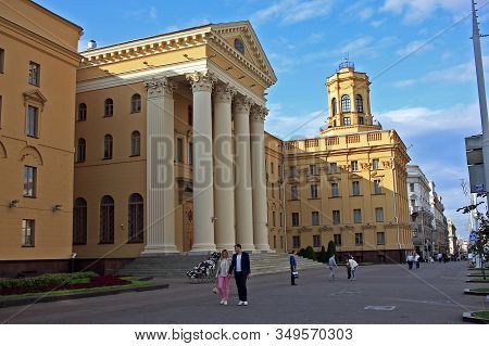 Minsk,belarus - 13 July 2019: State Security Committee (kgb) Of The Republic Of Belarus