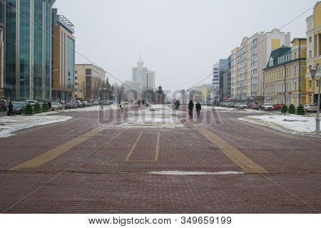Russia, Saransk. January 21, 2020.  A Typical Winter Day In The City Of Saransk. Light Snow And Slus