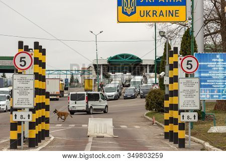 Shegini, Ukraine - March, 2019: The System For The Detection Of Inadvertent Movement Or Illicit Traf