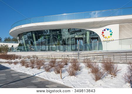 Moscow, Russia - February 8, 2020: Building Of Gastronomic Center Zaryadye. Architecture Of Zaryadye