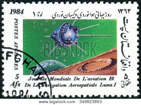 Afghanistan - Circa 1984: A Stamp Printed In Afghanistan, Issued To The World Aviation And Space Nav