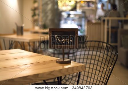 Reserved Sign On A Wooden Table. The Concept Of Restaurant And Cafe Service. Reserve Space. Reserve