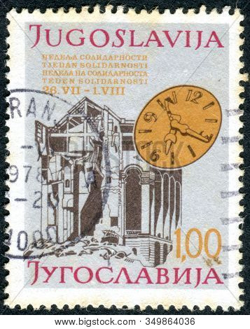 Yugoslavia - Circa 1980: A Charity Stamp Printed In Yugoslavia, Depicted Destroyed Building And The