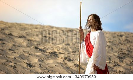 God In Wilderness Looking At Created Earth And Sky, Old Covenant, Genesis