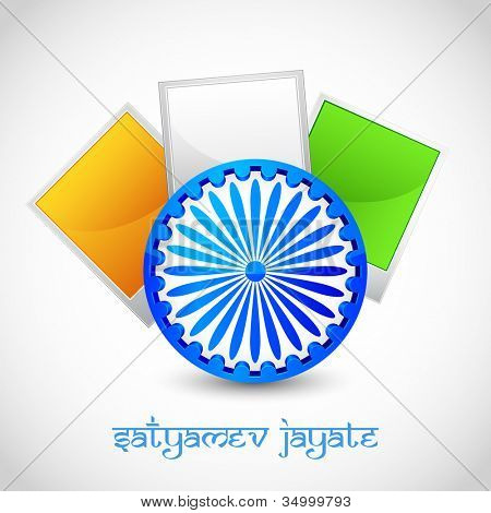 illustration of blank photo frame in Indian tricolor with Ashok Chakra poster