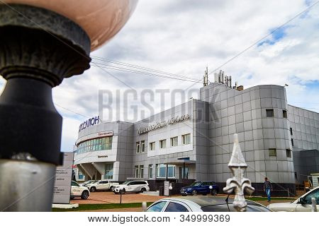 Kirov, Russia - May 07, 2019: Entrance In Showroom Of Dealership Mercedes In Kirov