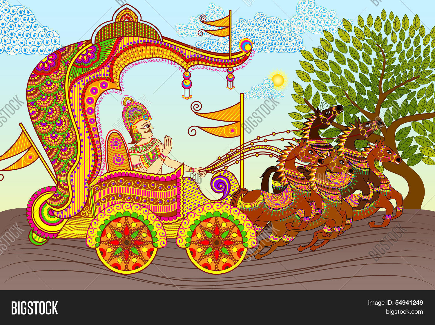 King Horse Chariot Vector Photo Free Trial Bigstock