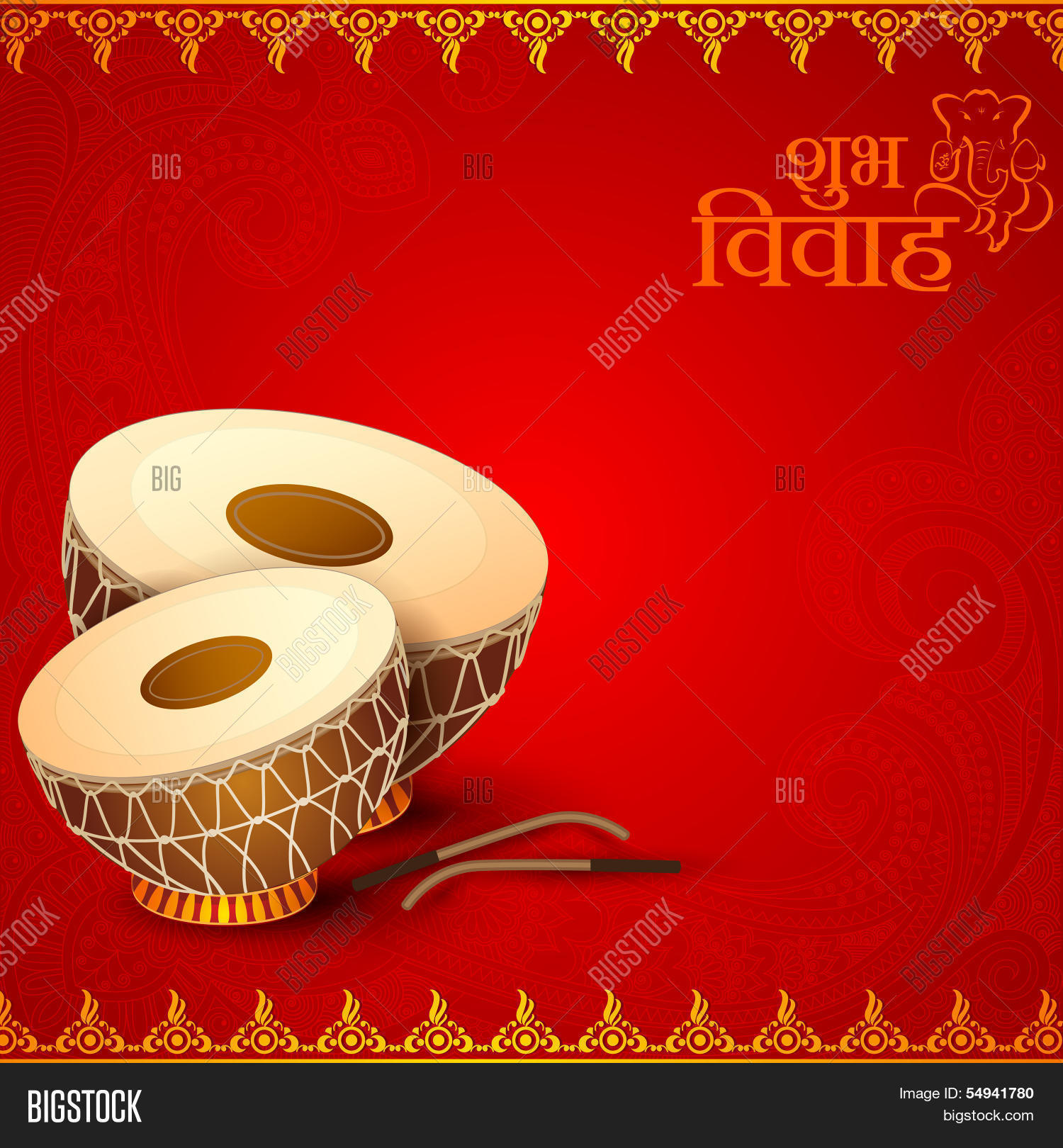 Drum Indian Wedding Vector Photo Free Trial Bigstock