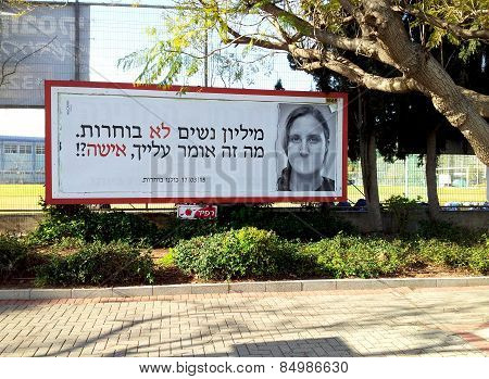 Election Poster Calling For Women To Vote