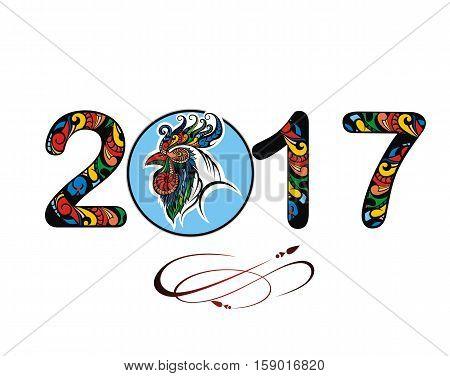 Cockerel 2017. Symbol of 2017 year.Bird symbol