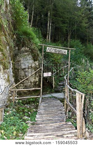 Entrance of Lepenica cave in Bulgaria mountains