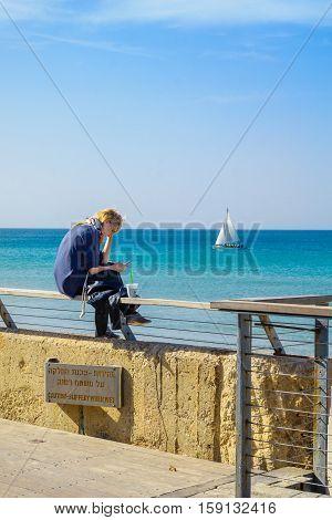Tel-aviv Port Compound