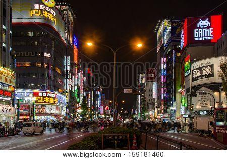 Tokyo Japan - November 21 2016 : Zebra Crossing in Kabukicho Area in Tokyo Japan
