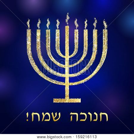 Happy Hanukkah greetings in hebrew. Golden nine candles menorah orthodox jewish sign. Israel traditional 9 fire candle vector shiny icon on the abstract blue background. Winter holiday card.