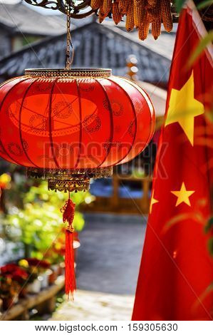 The Flag Of China And Traditional Chinese Red Lantern