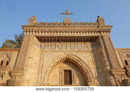 Main Gate of the Hanging Church (El Muallaqa) in Coptic Cairo - Egypt