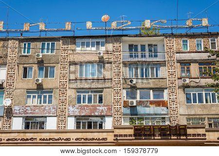 Residential Block In Shymkent, Kazakhstan