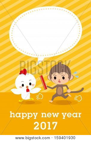2017 New Year Card Baton Bird Height