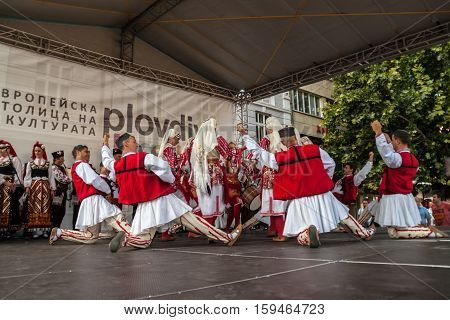 21-st International Festival In Plovdiv, Bulgaria