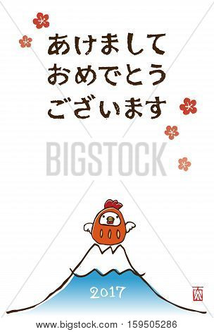 new year card with chicken tumbling doll and fuji mountain translation of japanese happy