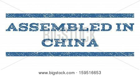 Assembled In China watermark stamp. Text caption between horizontal parallel lines with grunge design style. Rubber seal cobalt blue stamp with dirty texture. Vector ink imprint on a white background.