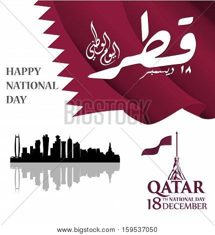background on the occasion of the celebration of the National Day of Qatar , contain landmarks,logo, and flag,  inscription in Arabic translation : qatar national day 18 th december. vector illustration