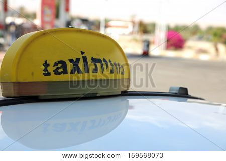 Taxi Car with yellow sign in Jerusalem. Israel