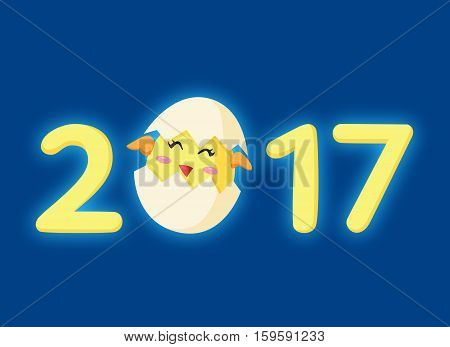 Baby rooster 2017 Chinese New Year greeting card. Little yellow chick in egg as a part of the number 2017. Happy New Year card with cartoon funny chicken. The year of cock. Symbol of Chinese new year.