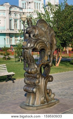 Sculpture Gold Fish In Astrakhan